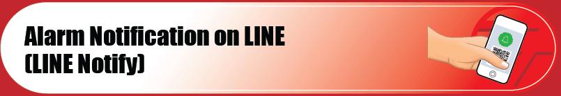 Alarm Notification on LINE